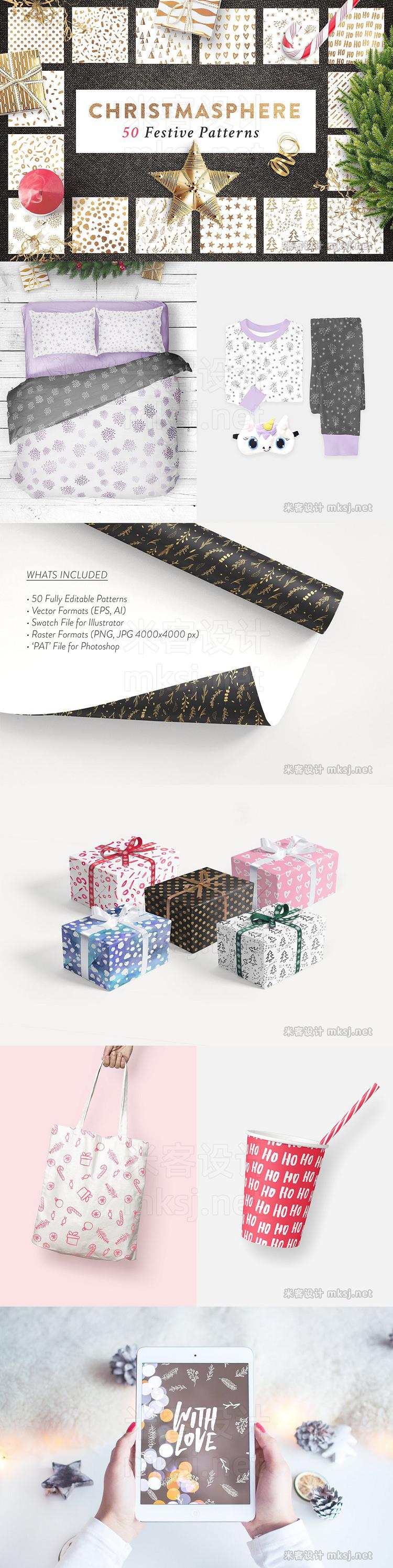 png素材 50 Christmas Seamless Patterns