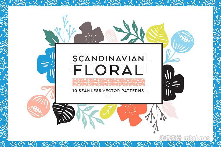 png素材 Scandinavian Floral Pattern Bundle