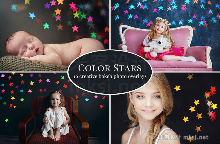 png素材 Color Stars Bokeh Photo Overlays