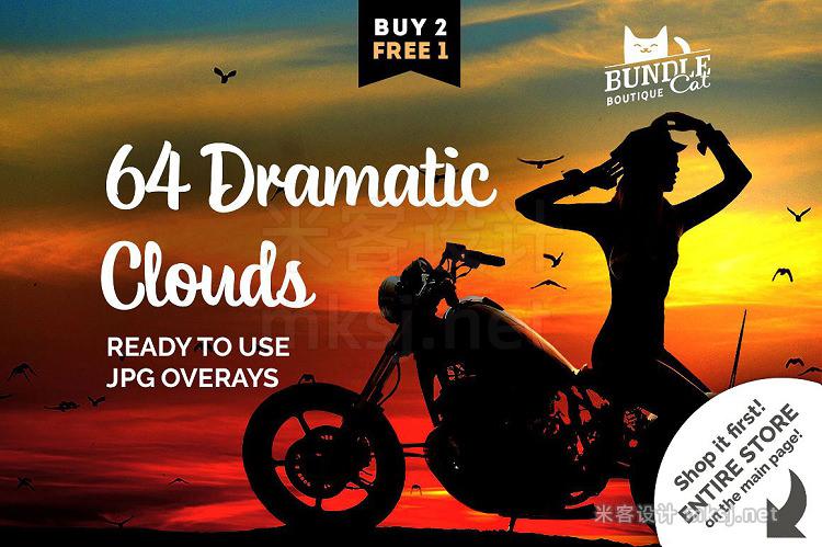 png素材 64 Dramatic Sky Overlays