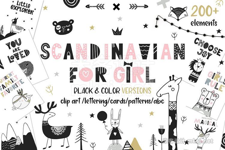 png素材 Scandinavian for Girl
