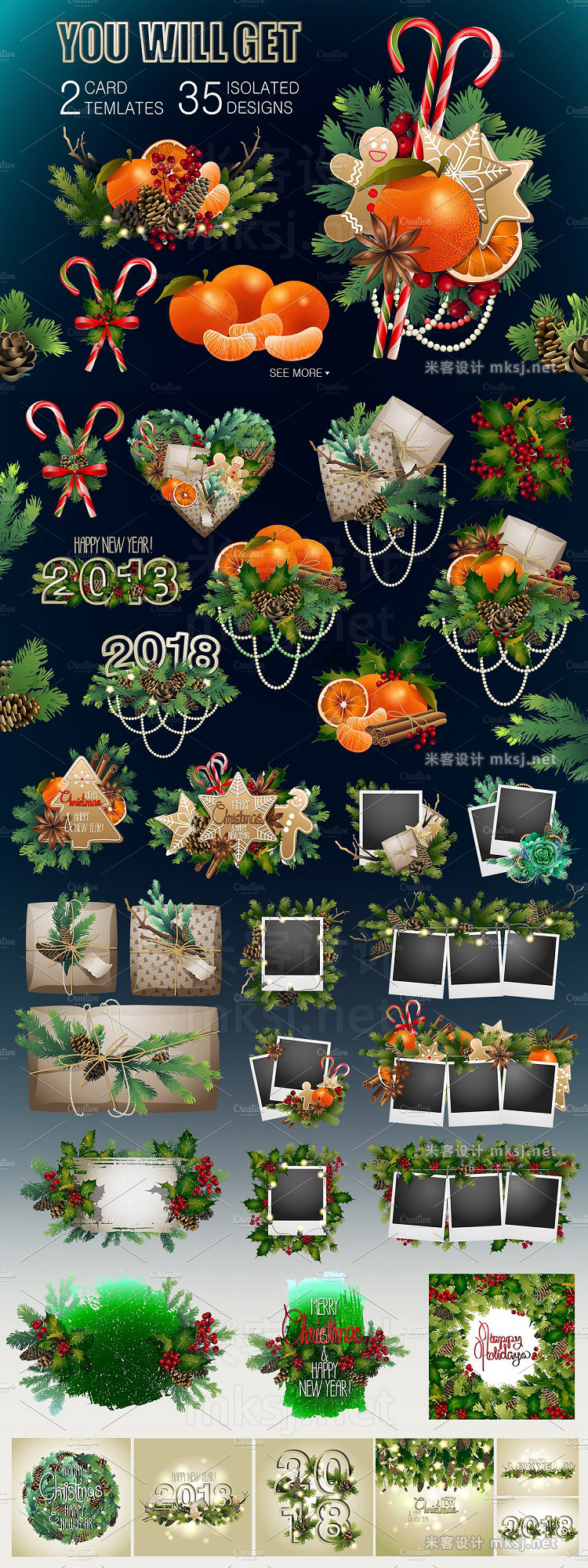 png素材 Christmas collection