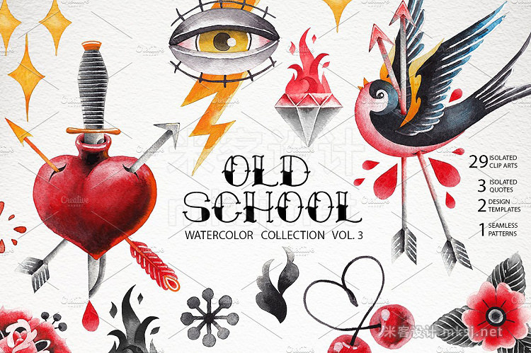 png素材 Old School collection Vol 3