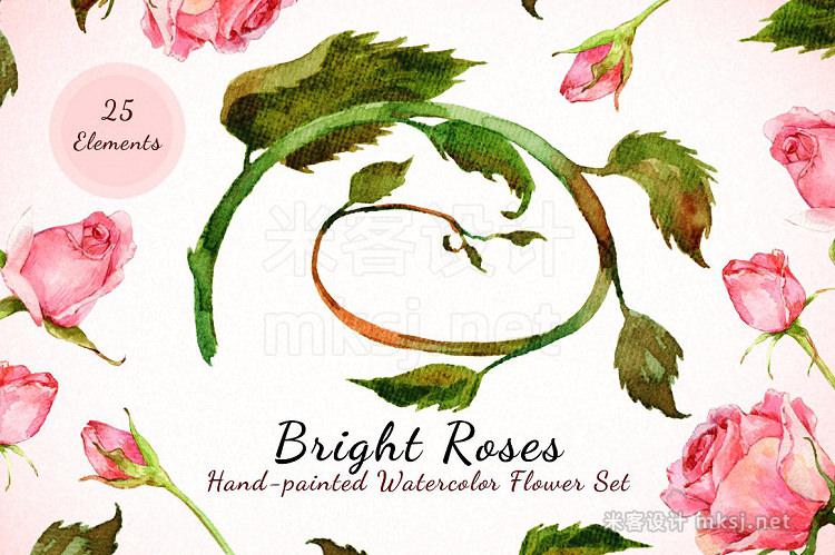 png素材 Bright Roses - Watercolor Floral Set