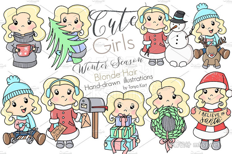 png素材 Cute Girls Winter Season Collection