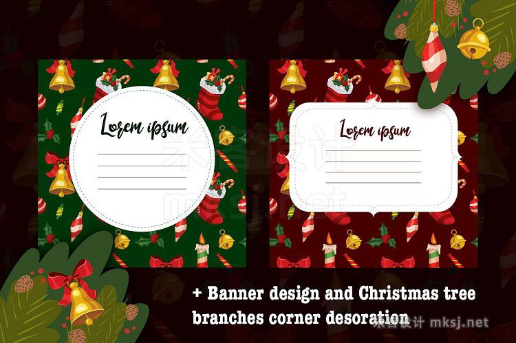 png素材 Big Christmas vector elements set