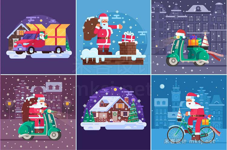 png素材 Santa Delivery Service
