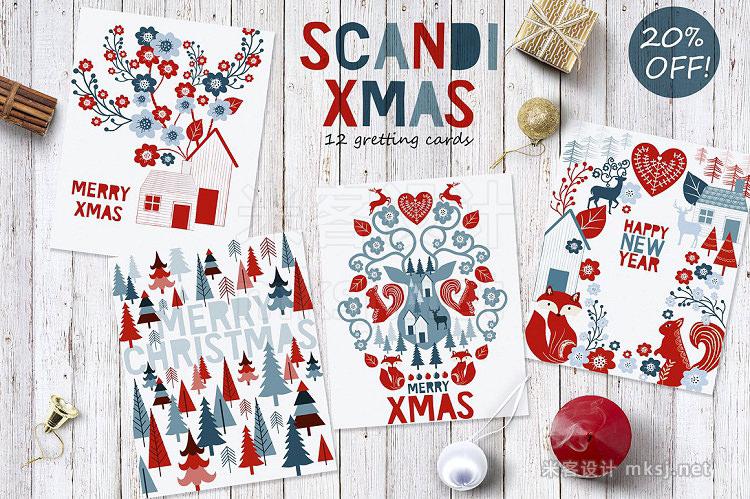 png素材 Scandi greeting cards