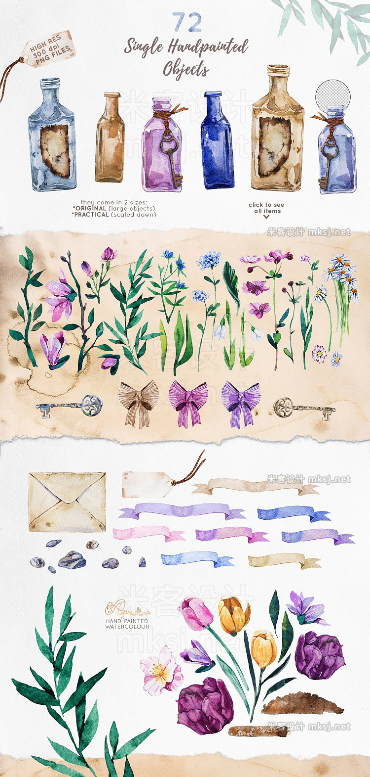 png素材 First Flower - Watercolour Set