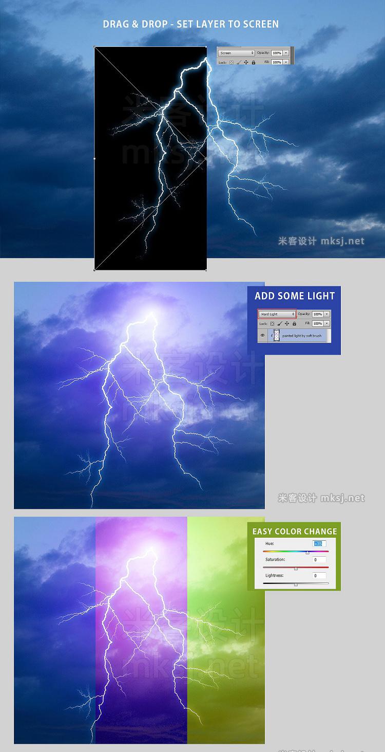 png素材 Lightning Effect Overlays Vol 1