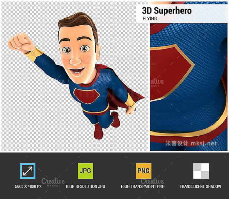 png素材 3D Superhero Flying