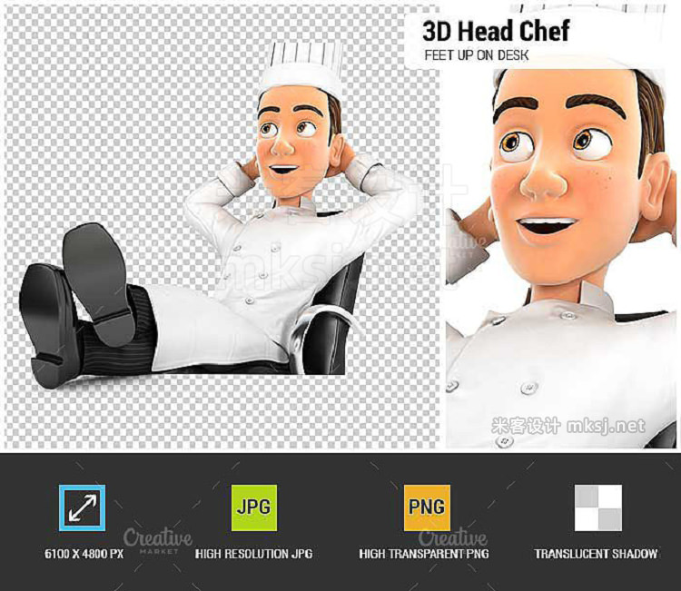 png素材 3D Head Chef Relaxing