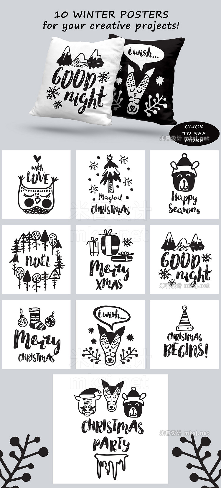 png素材 Black & White winter- hand drawn set