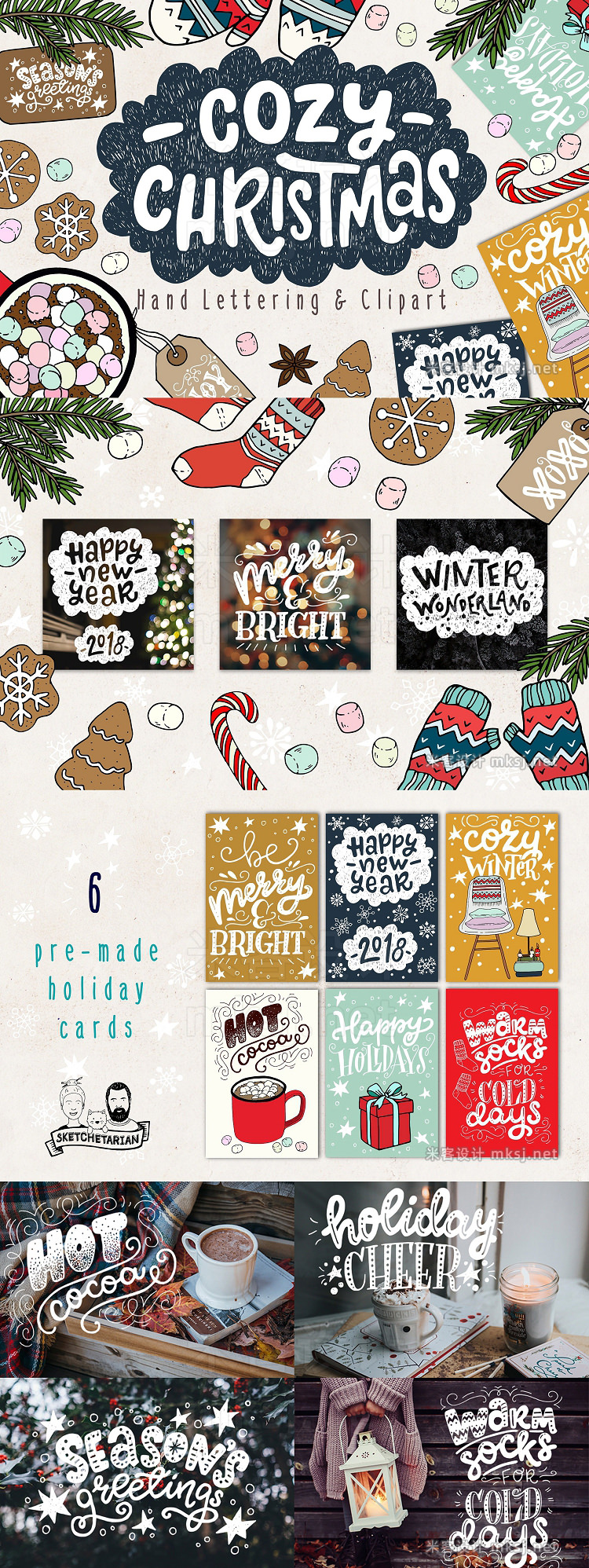 png素材 Cozy Christmas Lettering Clipart