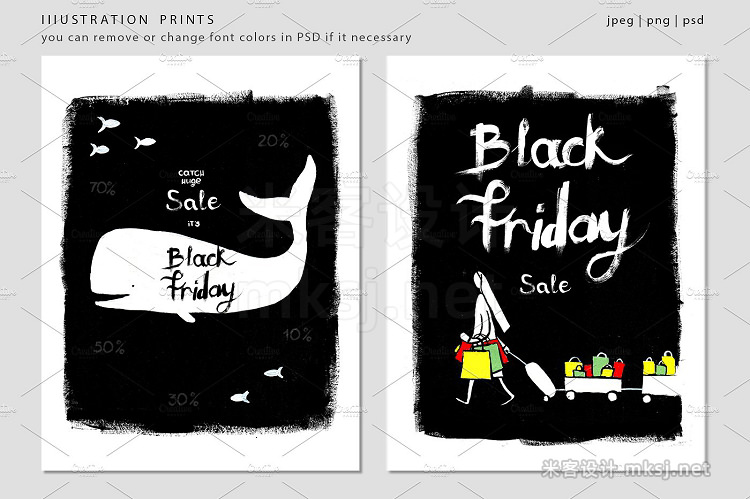 png素材 Gouache Black Friday Sale Designs