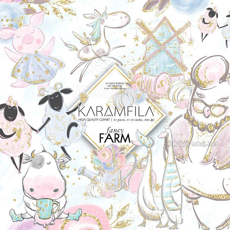 png素材 Fancy Farm