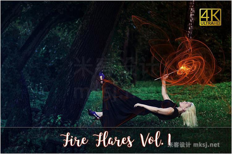 png素材 4K Fire Flares Vol 1