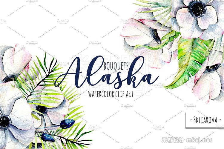 png素材 Alaska Bouquets