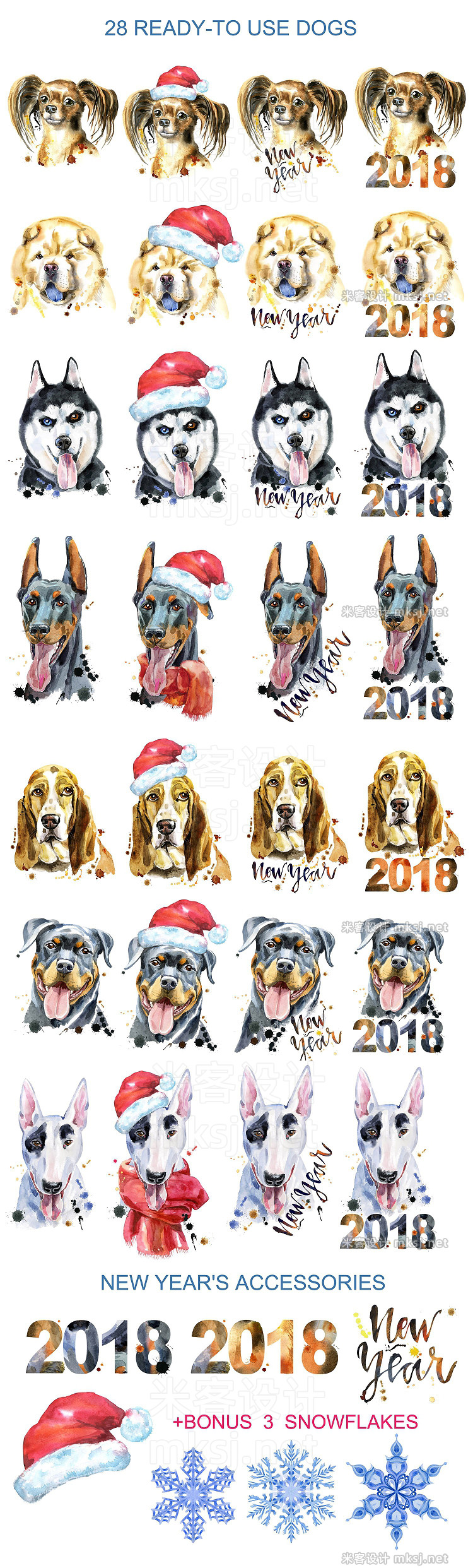 png素材 Watercolor dogs New Year's set