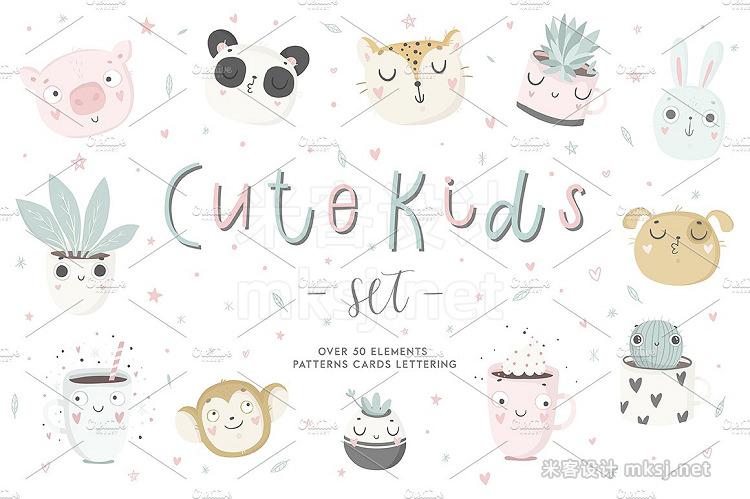 png素材 Cute Kids Set