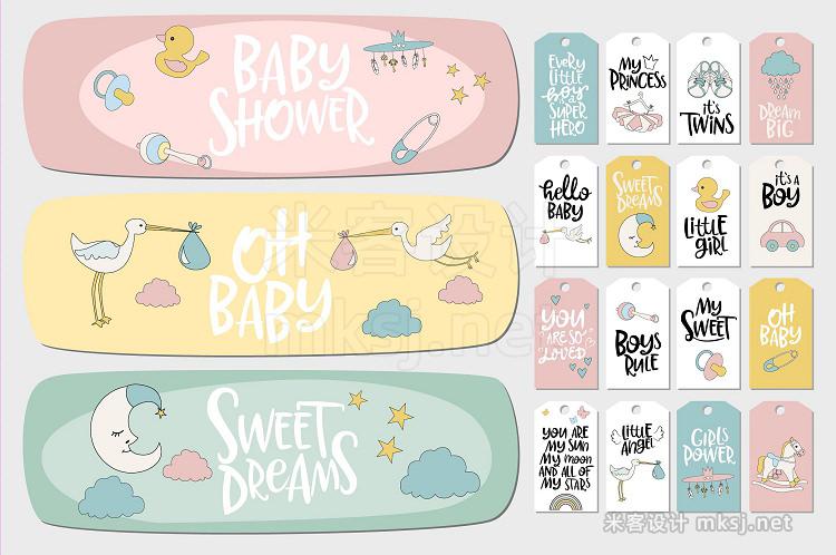 png素材 Baby Lettering Clipart Bonus