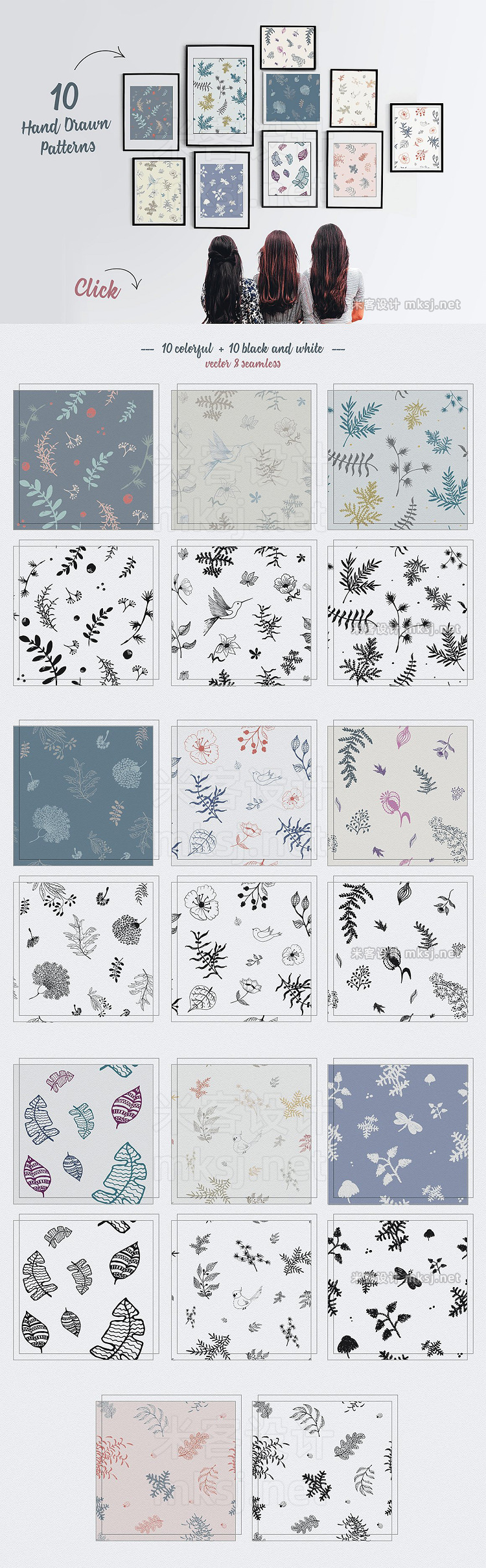 png素材 Floral Elements and Patterns