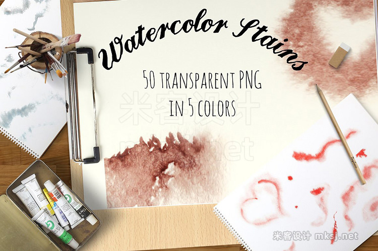 png素材 Watercolor Stains