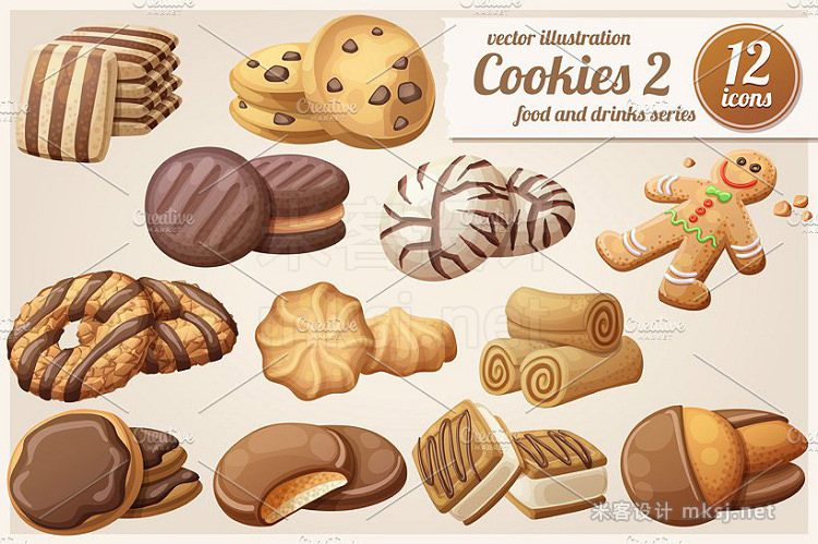 png素材 Cookies 2 Cartoon vector food icons
