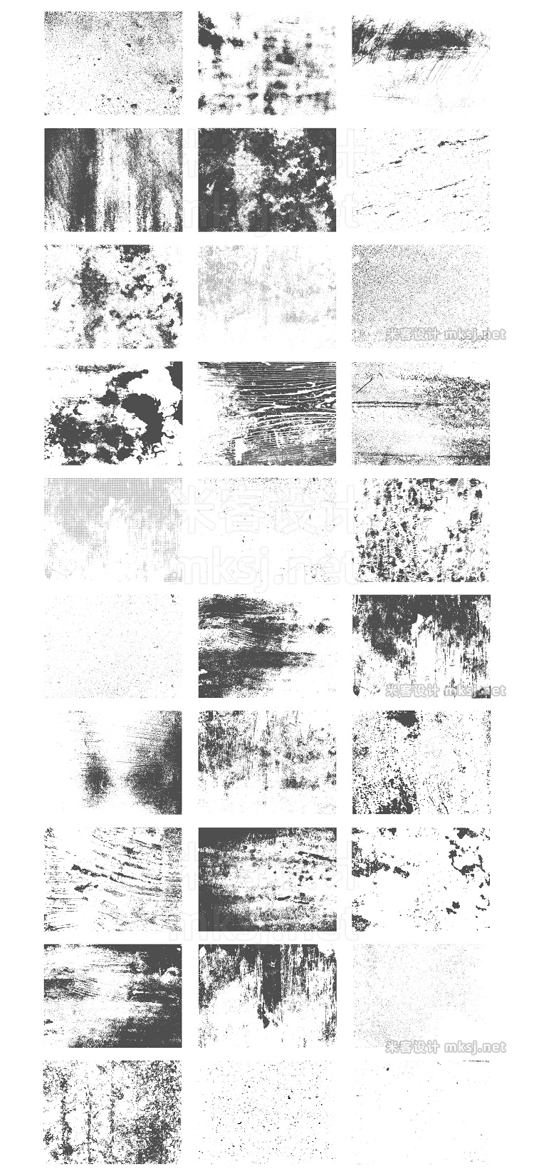 png素材 Grunge textures
