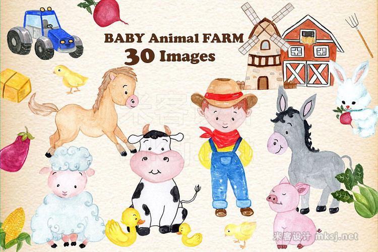 png素材 Farm Animals Clipart