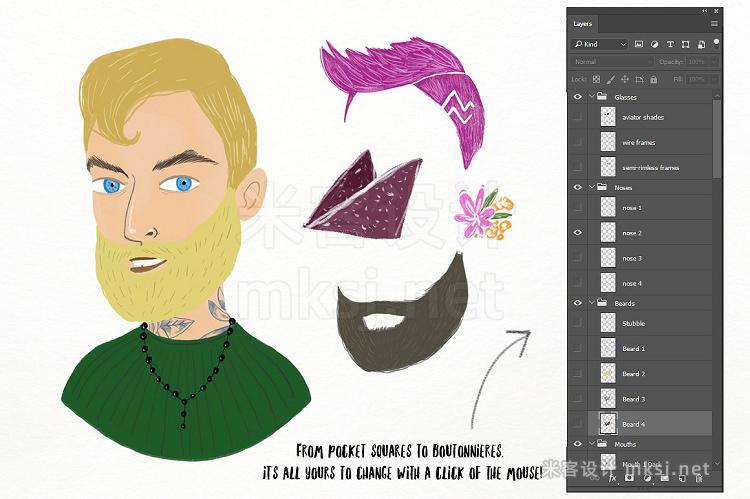 png素材 FaceBox Portrait Creator Male