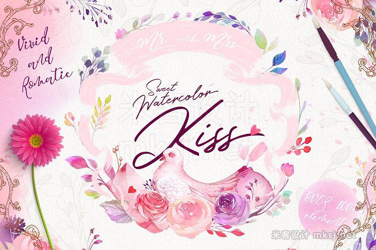 png素材 Watercolor Kiss - Romantic Clipart