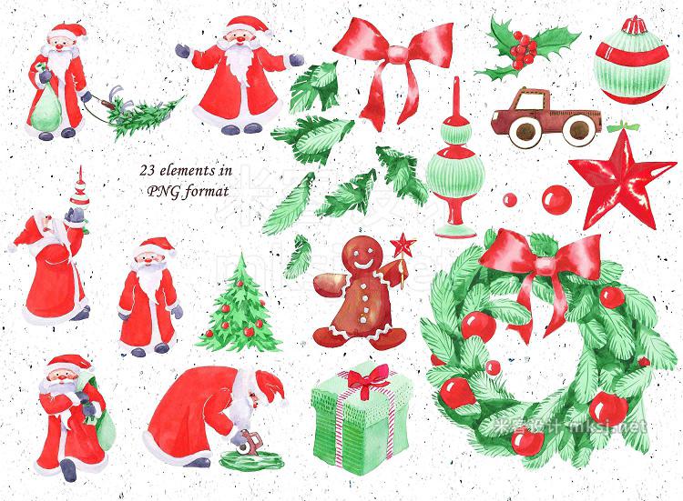 png素材 Merry Christmas
