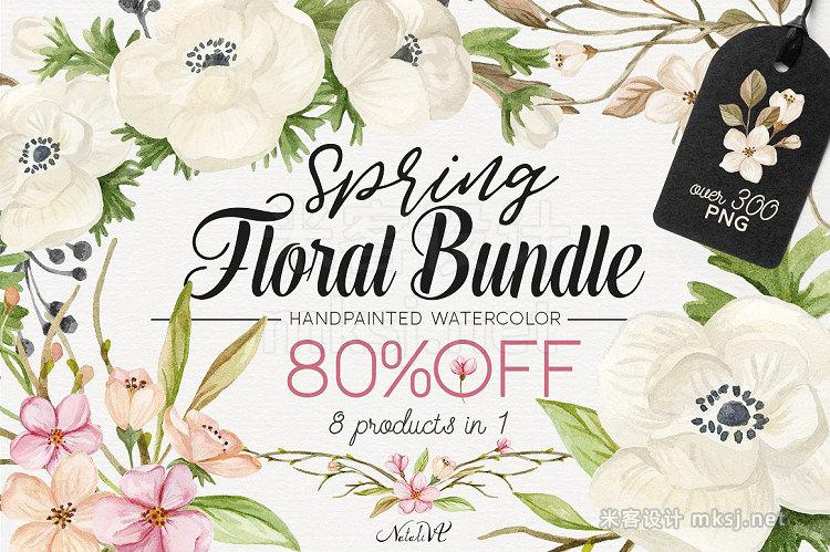 png素材 Spring Floral Bundle