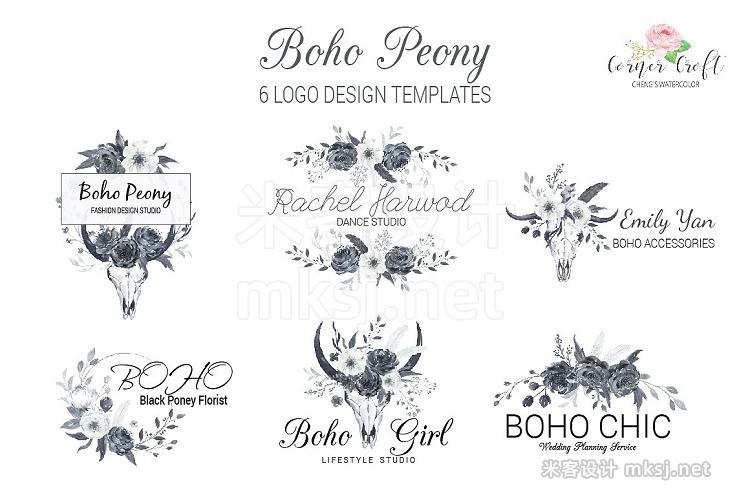 png素材 Watercolor Boho Peony Black White