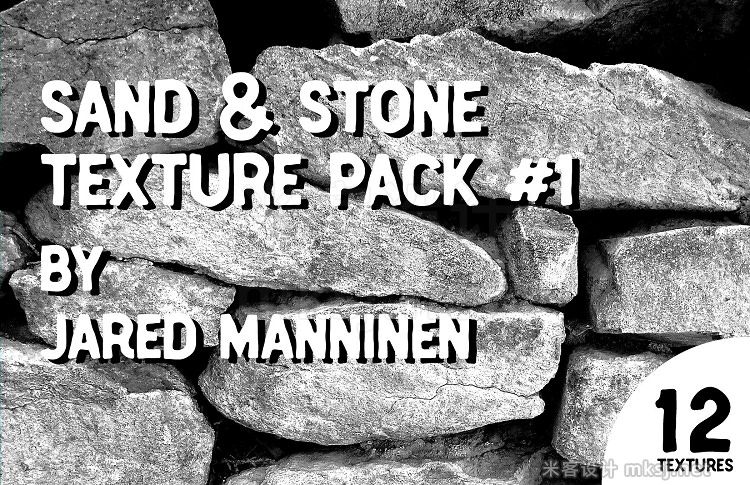 png素材 Sand Stone Texture Pack 1