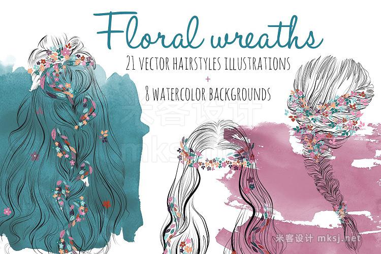 png素材 Floral wreath hairsyles vector set