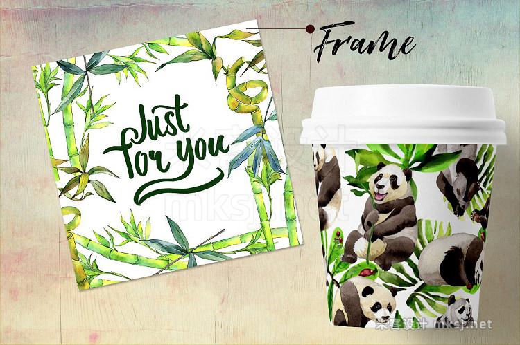 png素材 Panda wild animal PNG watercolor set