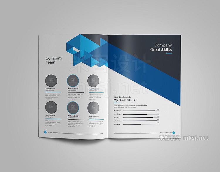 png素材 Creative Brochure