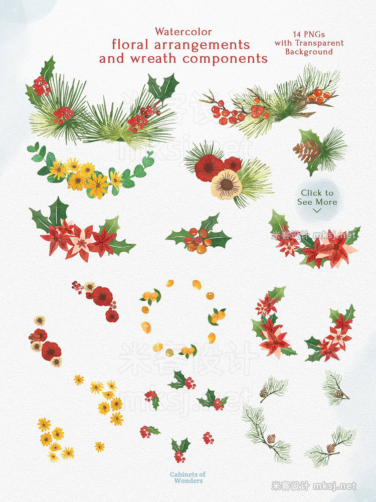 png素材 Holiday Wreath Watercolor Clipart