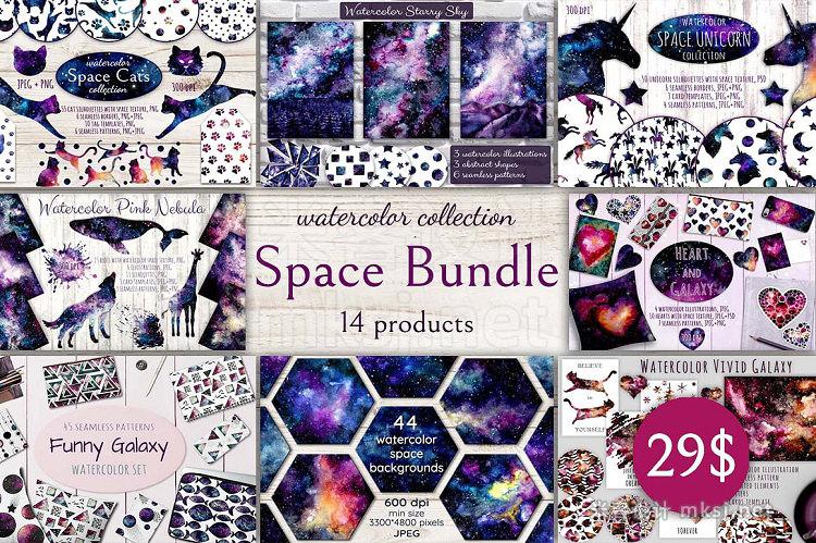 png素材 Space Bundle