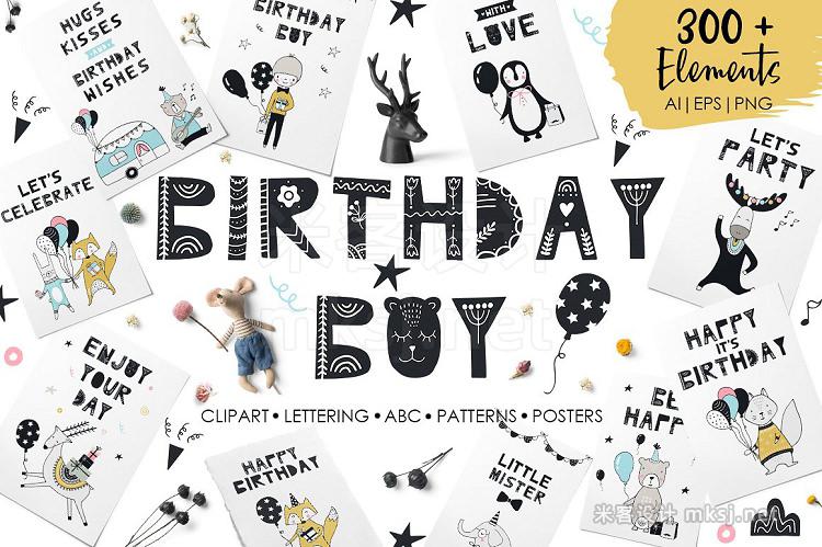 png素材 Birthday Boy