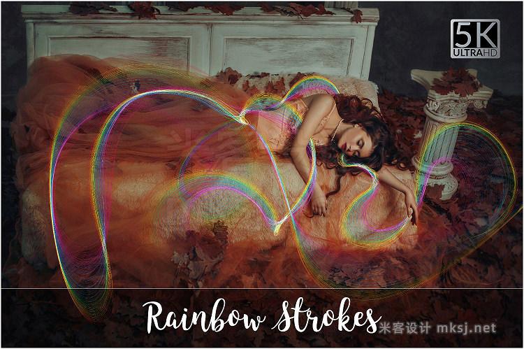 png素材 5K Rainbow Strokes Overlays