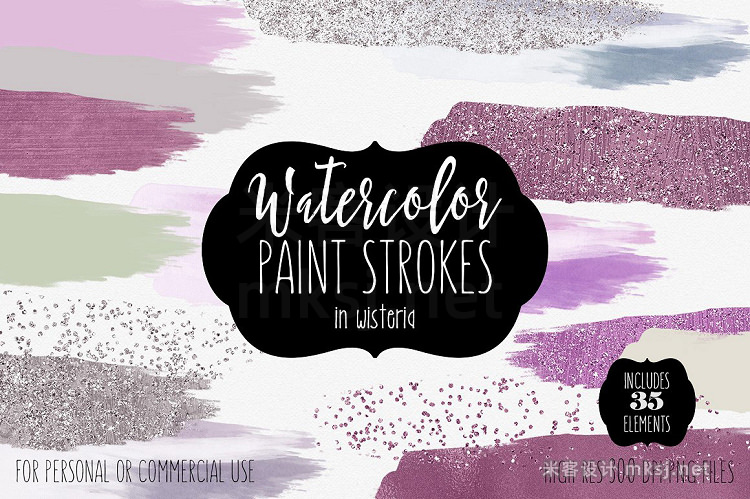 png素材 Watercolor Paint Strokes in Wisteria