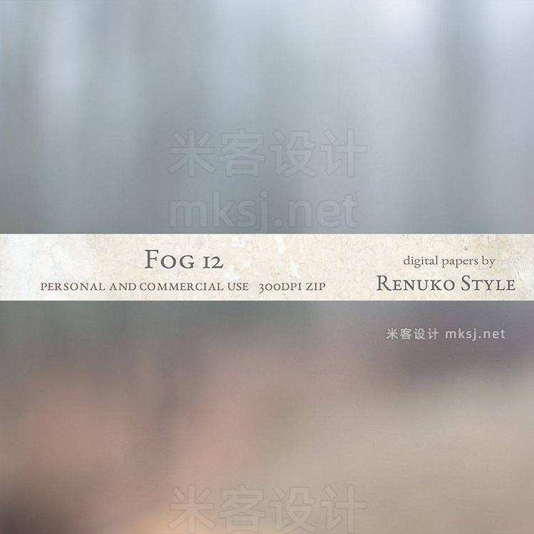 png素材 Fog Photoshop Textures