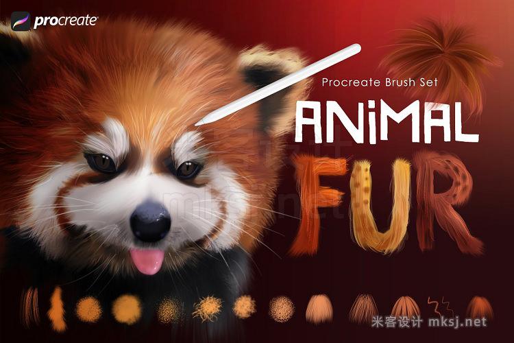 32款动物毛皮Procreate笔刷 Animal Fur Procreate Brushes
